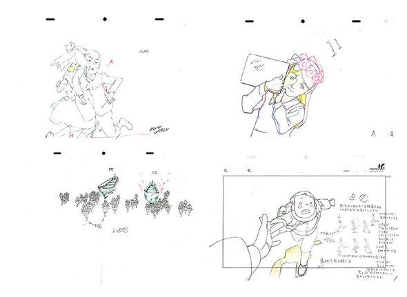 ジョバンニの島 E-SAKUGA アニメーション原画集