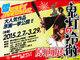 原画189点を展示、『鬼灯の冷徹』原画展が秋田・横手市増田まんが美術館で2月開催