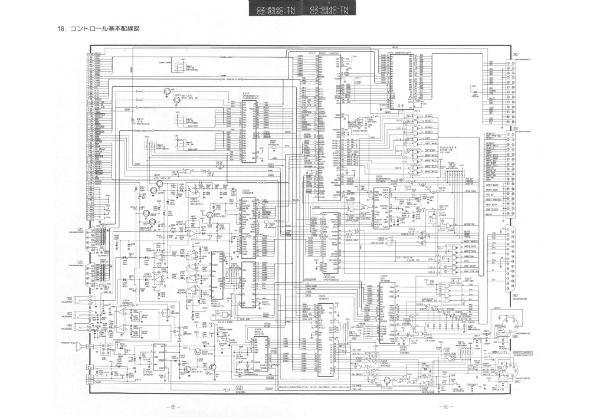 「X68000」サービスマニュアルの一部