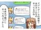 【48時間目】格差社会inアプリ