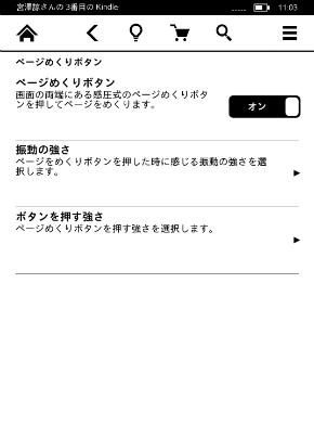 rmfigkv2.jpg