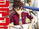 宗我部としのり最新作『デジマンデス』発売、デジタルの世界で悪戦苦闘する漫画家を描く