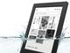 防水防塵の電子書籍リーダー「Kobo Aura H2O」、一般販売がスタート