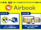 TSUTAYAで紙の本を買うと電子版も手に入る「AirBook」、その利用率などが明らかに