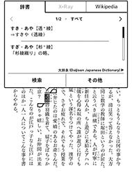 tnfigk023.jpg