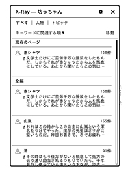 tnfigk026.jpg