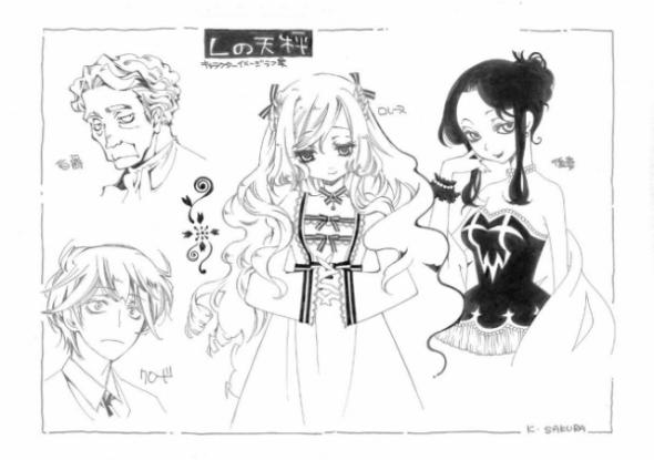 『Elysion〜楽園幻想物語組曲〜』のイラスト 1