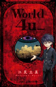 �wWorld 4u_�x��1���i�]�K���^�j