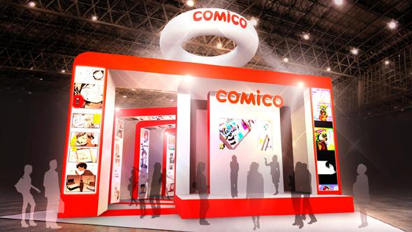 comicoのブースイメージ