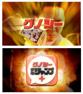 テレビCMの1シーン