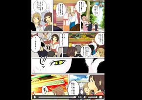 同「眠り猫 -日光東照宮-」
