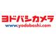 ヨドバシカメラが電子書籍事業に参入、3月下旬にサービス開始