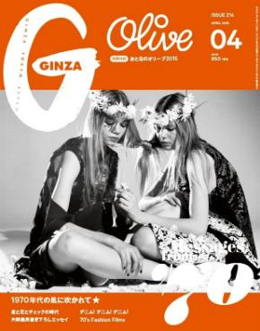 GINZA NO.214