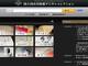 プランゲ文庫や日本占領関係資料など電子化 国立国会図書館デジタルコレクション