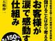 news055.jpg