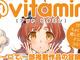 心に栄養チャージ、KADOKAWAの新Webコミック誌『@vitamin』