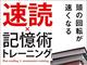 news043.jpg