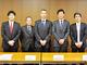 電子書籍の次の柱に——大手出版社など16社、「日本オーディオブック協議会」設立