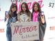 楽天と幻冬舎、EC連動型ファッション誌『GINGER mirror』創刊