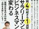 news016.jpg