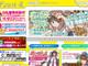 幻冬舎コミックスがWebコミックサイト「デンシバーズ」オープン