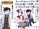 ミノリの人間観察手帖@本屋 32人目「戦う!? 書店ボーイ」