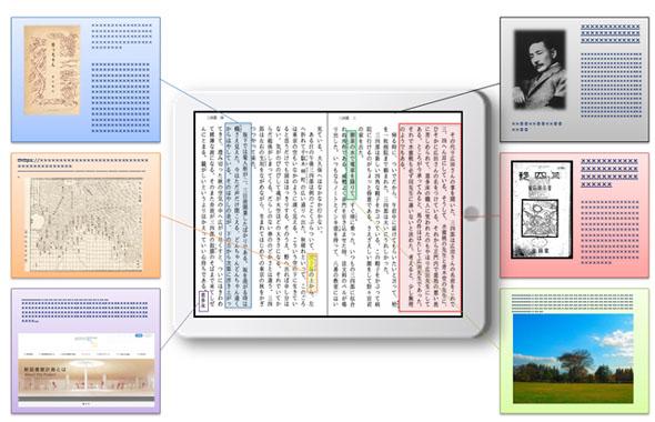 電子書籍のリンクイメージ