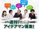 求む週刊「○○」 デアゴスティーニ・ジャパンがアイデア募集