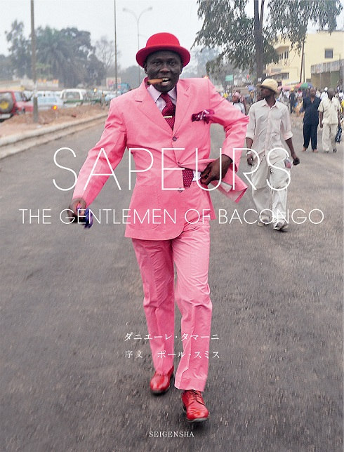 SAPEURS the Gentlemen of Bacongoの日本語版