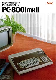 PC-8000�V���[�Y PC-8001mkII