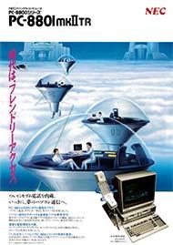 PC-8800�V���[�Y PC-8801mkIITR