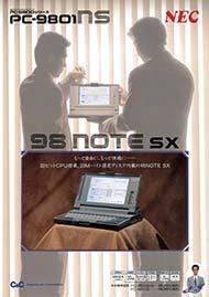 PC-9800シリーズ PC-9801NS