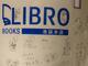 「ありがとう、リブロ」池袋本店の柱に作家や漫画家が感謝のメッセージ刻む