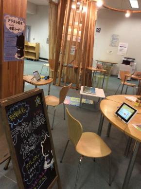 札幌市中央図書館での実証実験のようす