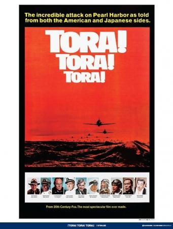 「トラ・トラ・トラ!」復刻劇場ポスター