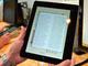 全文検索、音声付き電子書籍 EXPOで見た電子出版のいま