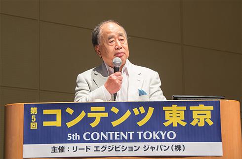 KADOKAWA取締役会長、KADOKAWA・DWANGO取締役相談役の角川歴彦氏