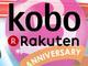 あっという間の3周年、楽天Kobo記念キャンペーンはポイント30%還元