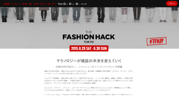 THE FASHION HACK TOKYO �����T�C�g