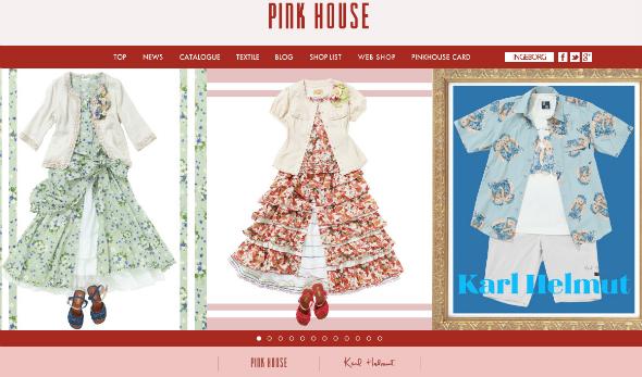 ピンクハウスはこんな感じのお洋服です(画像出典:PINK HOUSE公式サイト)