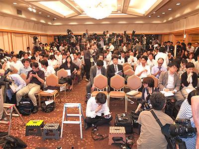 300人を超える報道陣が集まった記者会見場