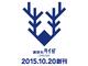 文庫レーベル「講談社タイガ」10月20日創刊 参加作家44人が発表