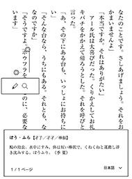 tnfigkobo006.jpg