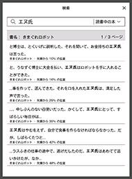 tnfigkobo007.jpg
