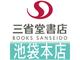 7月29日プレオープンの「三省堂書店池袋本店」 グランドオープンは今冬を予定