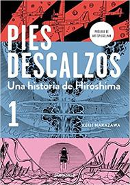 『はだしのゲン』完全版がスペインで初刊行