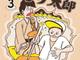 『とんかつDJアゲ太郎』テレビアニメ化が決定 とんかつ&フロアをアゲられる男を目指す青春物語