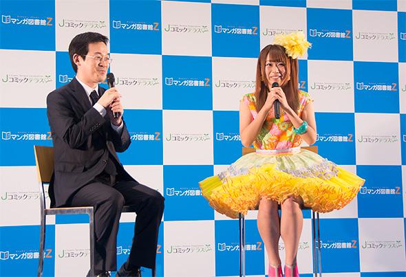 この日ゲストに招かれたのはでんぱ組.incの成瀬瑛美さん。自身の芸名は赤松さんの『ラブひな』の成瀬川から取っていることもあり、赤松さんを前にコミック愛やラブひな愛が止めどなくあふれた