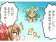 【72時間目】ゲリラ豪水