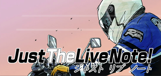 『JUST THE LIVE NOTE!』(出典:ヤマハ発動機)